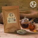 【送料無料】発芽ハトムギティーバッグ30包(国産・無添加)(煮出し◎・水出し◎)島根県出雲限定で栽培された「鳩麦」だけを使用し、発芽させてた栄養豊富なお茶です|はと麦茶 はとむぎ茶 健康茶 ハト麦茶 ハトムギ茶 ティーパック ティーバッグ べっぴんはとむぎ