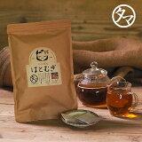 発芽ハトムギティーバッグ30包(国産・無添加)1000円ポッキリ 送料無料(煮出し◎・水出し◎)国内産で栽培された「鳩麦」だけを使用し、発芽させた栄養豊富なお茶|はと麦茶 はとむぎ茶 健康茶 ハト麦茶 ハトムギ茶 ティーパック べっぴんはとむぎ お取り寄せ