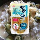 【送料無料】夏にお薦め!宮崎名物冷や汁簡単!冷や汁の素 180g