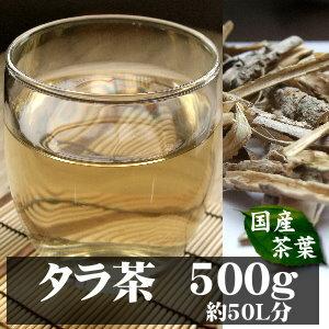 タラの皮日本各地に自生するウコギ科の落葉低木で、春の山菜『タラの芽』でおなじみ!!タラの...
