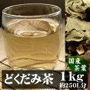 『十薬と呼ばれる茶葉』美容や健康維持の為におすすめ♪どくだみ茶近年注目される抗糖化にもお...