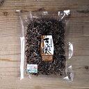 【送料無料】国産キクラゲ50G(乾燥スライス)ビタミンD豊富な食材南九州タマチャンファームでつくった、...