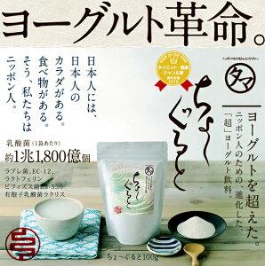 【花粉症対策】食べ物はヨーグルトとお茶がおすすめ!摂取量は?