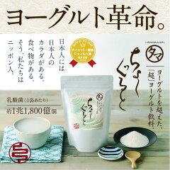 楽天ヨーグルトランキング1位受賞!ニッポンのおなかに新革命!\腸内フローラケアにも乳酸菌/...