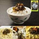 辛子高菜の革命食!【送料無料520円】辛さも薫りも楽しむ『ゆずこしょう高菜』乳酸