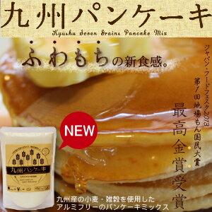 NEW\今だけ1袋から送料無料390円/しあわせ食、九州から。レシピ無限大!栄養も美味しさも楽し...