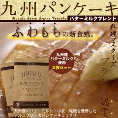 NEW\送料無料1000円ポッキリ/しあわせ食、九州から。レシピ無限大!栄養も美味しさも楽しめる...