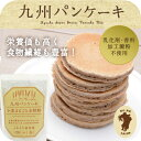 九州パンケーキ 小麦まるごと全粒粉 キャンプ飯 グランピング