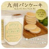 【送料無料】九州パンケーキミックス(シークヮーサー)200g沖縄県産のシークワーサーをふんだんに使用!南国らしい甘酸っぱさや爽やかでフルーティな風味 |シークワーサー