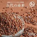 糸島産 雑穀【5分づき 赤米】スーパーフード 新品種 ヘルシー 古代米
