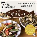 【送料無料】OH!オサカーナ7袋入り福袋種類は何が入るかお楽しみ!どの味が美味しいか試してみたい方に...