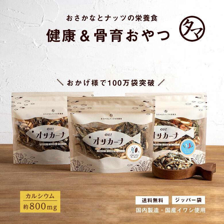 ナッツ, ナッツセット・詰め合わせ 15 OH 1800mg