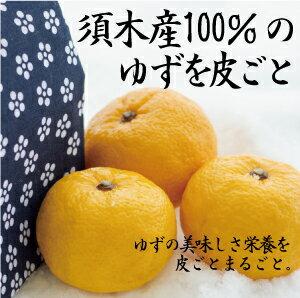 (宮崎県産須木村柚子ピール・皮使用)自然豊かな宮崎県須木村で採れたゆずを使用した爽やかで心落ち着く味わいです♪お湯に溶かせばほんのり甘酸っぱい柚子茶の出来上がり♪只今、ご注文殺到中!
