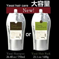 日本のヘアケアに「タマ食COSME」食のチカラで髪と頭皮に新提案!【料無料】YASAI シャンプー ...