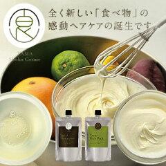 日本のヘアケアに「タマ食COSME」食のチカラで髪と頭皮に新提案!【送料無料】YASAI シャンプー...
