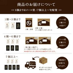2016日本雑穀アワード金賞受賞