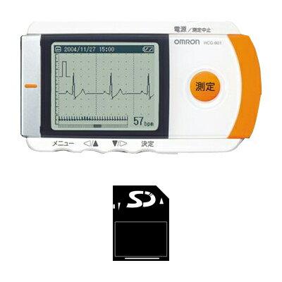 【お買い物マラソン限定クーポン!最大777円OFF!】オムロン 携帯型心電計 HCG-801 SDカード付