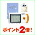 オムロン 携帯型心電計 HCG-801 心電図印刷ソフト+SD(オムロン推奨品)セット(心電計)