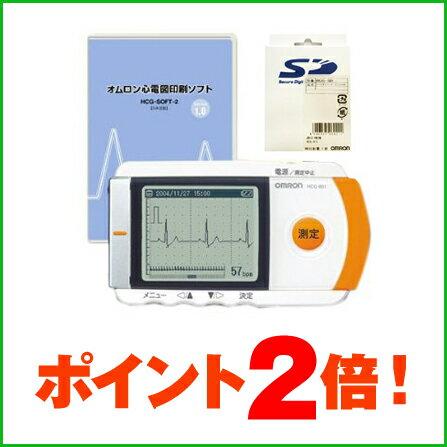 オムロン 携帯型心電計 HCG-801 心電図印刷ソフト+SD(...