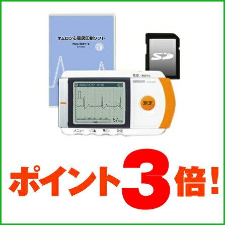 オムロン 携帯型心電計 HCG-801 心電図印刷ソフト+SDセット(心電計)