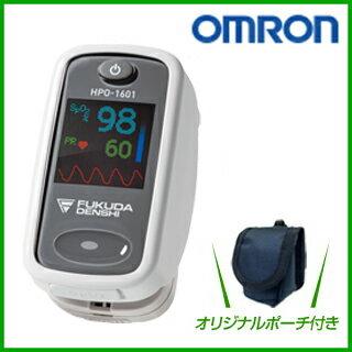 オムロン パルスオキシメータ HPO-1601/血中酸素濃度計