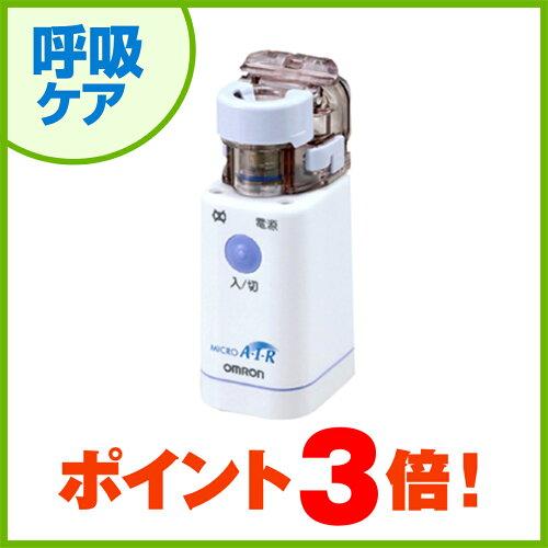 オムロン メッシュ式ネブライザー NE-U22ネブライザ 吸入器