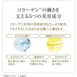 コラーゲンの働きを支える5つの美容成分