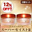 コラリッチEXスーパーモイスト2【2個まとめ買い】12%OFF