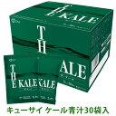 キューサイ 青汁 ザ・ケール 分包タイプ粉末青汁 7g×30袋