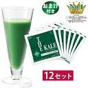 キューサイ 青汁 ザ・ケール 冷凍 90g×7パック入 12