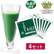 キューサイ青汁冷凍