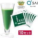 キューサイ 青汁 ザ ケール 冷凍 90g×7パック入 10