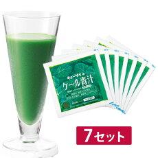 キューサイ青汁7セット