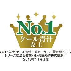 【10%OFF】キューサイはちみつ青汁スティックタイプ/粉末(7g×30包)