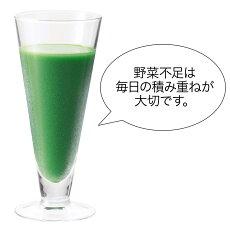キューサイ青汁(粉末タイプ)30包