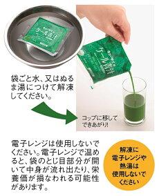 青汁飲用方法