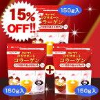 【15%OFF】キューサイ ひざサポートコラーゲン150g/3袋まとめ買い(1袋150g=約30日分)