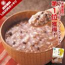 【送料無料】九州産100%使用!十五穀米のおかゆ【30食セット】