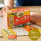 九州GreenFarmフルーツ青汁セット(15袋×3箱セット)青汁九州産国産