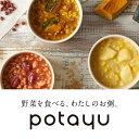 石井食品 野菜を食べるおかゆ potayu ぽたーゆ トマト 180g パンプキン 180g コーン 180g パウチ 3袋セット 各1袋