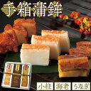 【送料無料】 手箱かまぼこ定番の味 かまぼこ3種類セット 練り物 九州 贈り物 ギフト