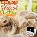 【送料無料】 博多地どり 水炊きセット 3〜4人前 冷凍 博多 はかた地どり 福岡