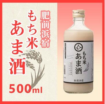 【送料無料】 もち米 あま酒 金波 500ml 無添加 ノンアルコール