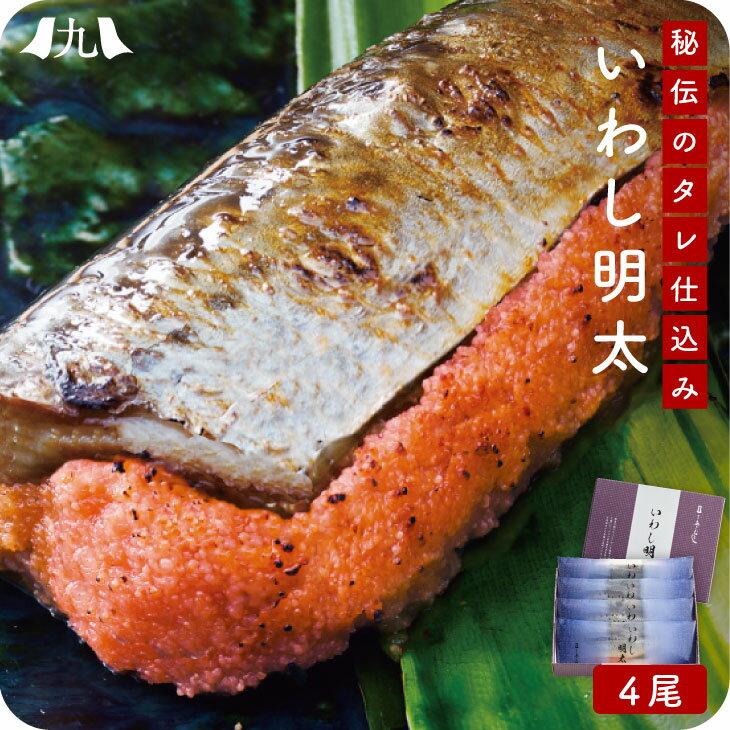 魚介類・水産加工品, イワシ  4