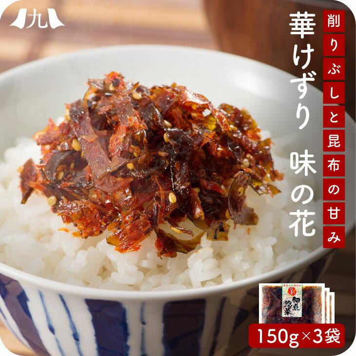 麺類, セット・詰め合わせ  150g 3