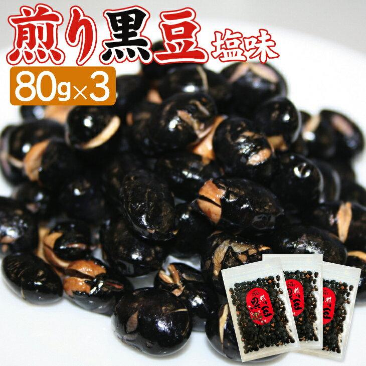 麺類, セット・詰め合わせ  80g 3
