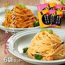 【送料無料】博多めんたいクリームパスタソース 120g×3袋...