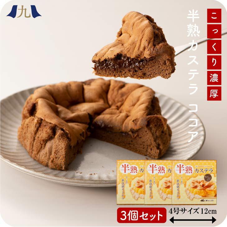 和菓子, カステラ  180g 3