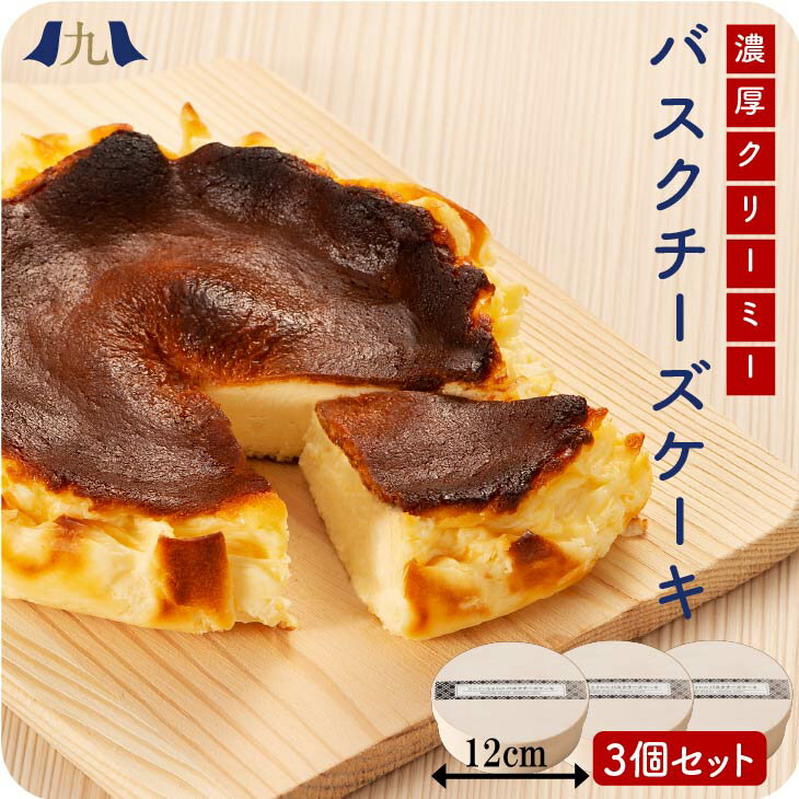 チーズケーキ, ベイクドチーズケーキ  4 3