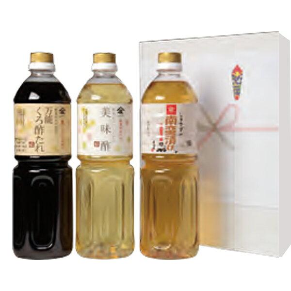 酢, セット・詰め合わせ  3(1000ml 1000ml 1000ml
